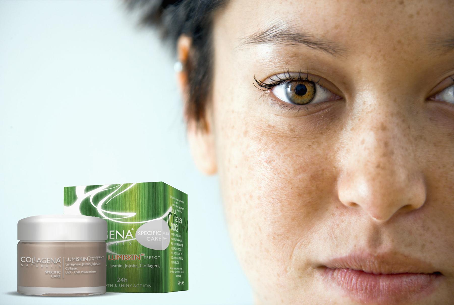 Collagena Lumiskin prospect - cum functioneaza, ingredientele